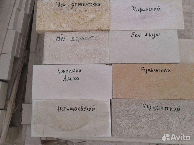 Дагестанский облицовочный камень