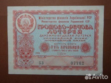 Продажа лотерейных билетов в спб