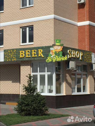 Продавец пива воронеж вакансии
