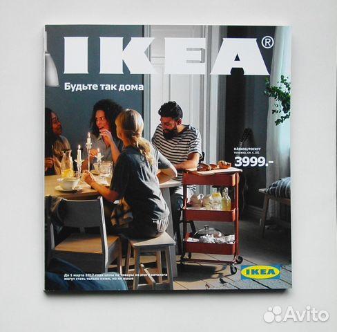 каталог Ikea 2017г купить в москве на Avito объявления на сайте авито