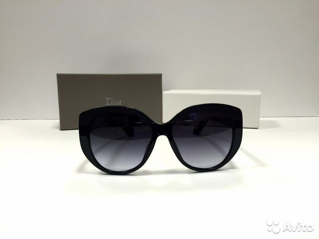 dior soft 1 sunglasses - 700×525