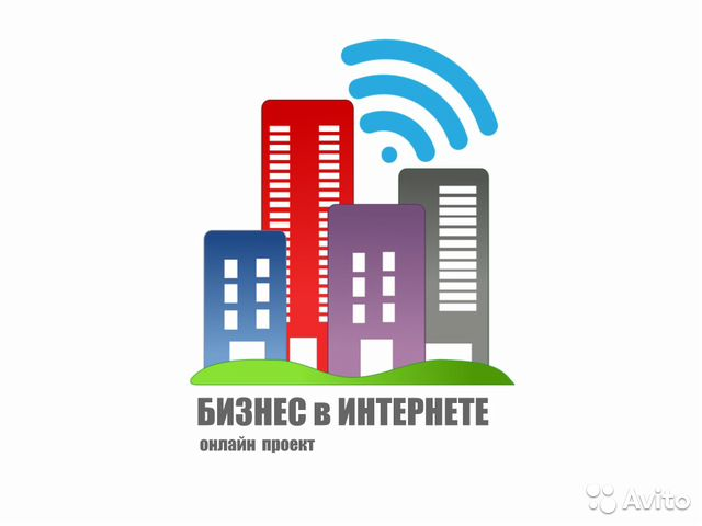 Дать объявление об услуге няни богородское орловская область добавить бесплатно объявление