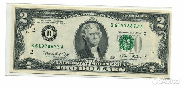 Два доллара 1976 года цена значок зил