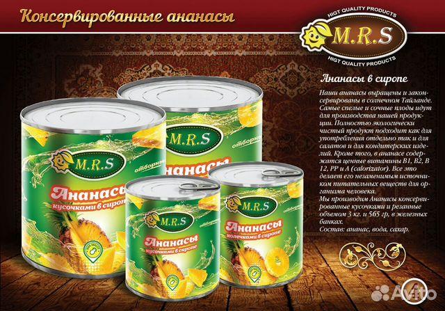 Диетическое питание продажа оптом в москве