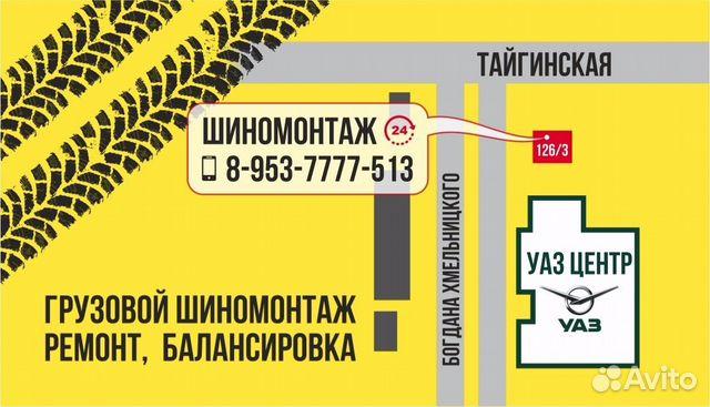 термобелье вакансия шиномонтажник в новосибирске вам необходимо белье