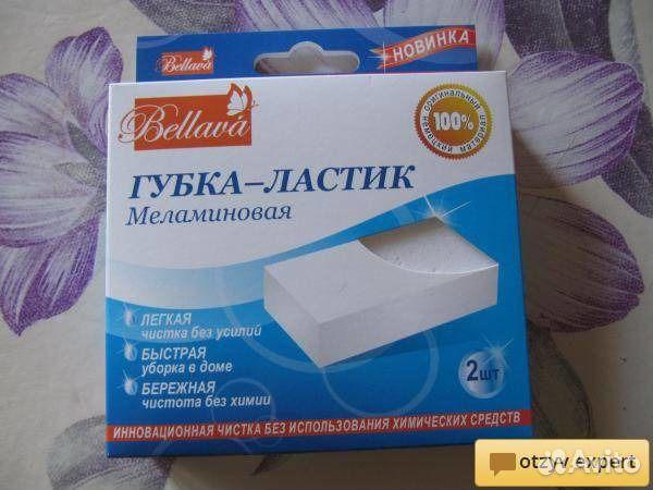 Что можно мыть меламиновой губкой