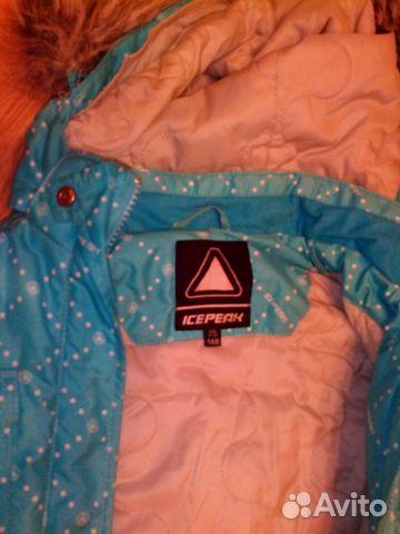 Куртка утепленная Icepeak, рост 140