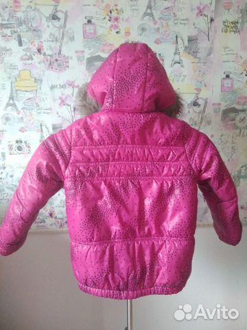 Яркая куртка на осень, зиму 89815055044 купить 2