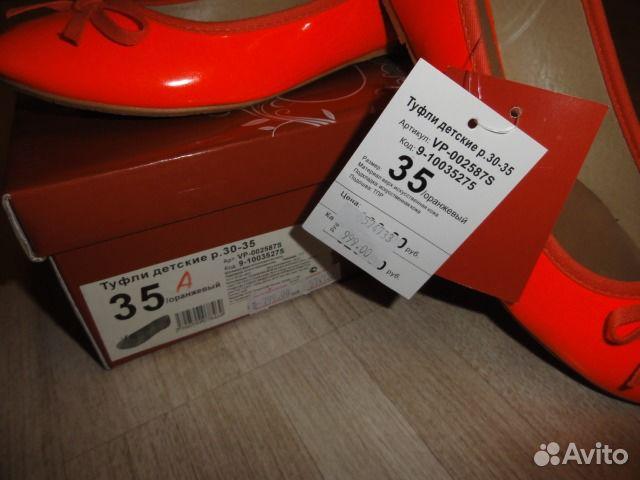 Балетки новые (р.35) 89114026537 купить 3