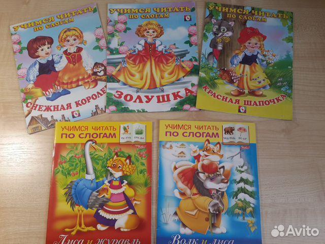 Продам детские книги 89227389262 купить 3