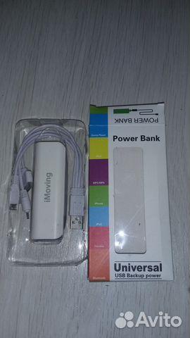 Power Bank 2600 Mah внешний аккумулятор купить в вологодской