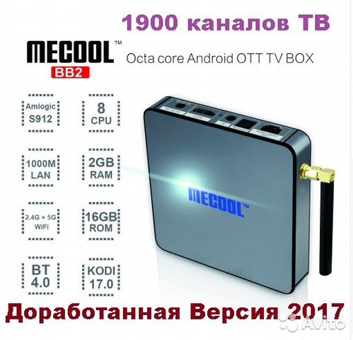 Smart TV Приставка 8 ядер BB2+ android 6+TV