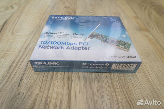 Скачать бесплатно драйвера для сетевых карт производства tp-link.