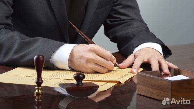 Меня Бесплатная консультация юриста онлайн жкх видите