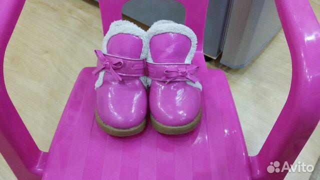 9030ad182 Детская обувь для девочки купить в Оренбургской области на Avito ...
