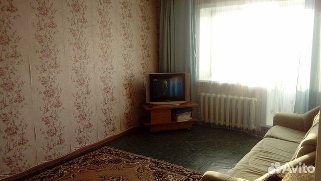 Подать объявление о сдачи квартиры в новосибирске доска объявлений знакомств иркутск
