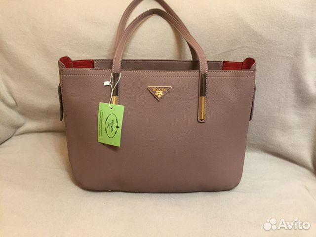 Prada сумка 2 в 1 купить в Москве на Avito — Объявления на сайте Авито 0c8b358b289