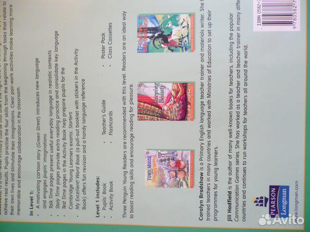 Учебник английский книги / журналы olx. Ua страница 3.