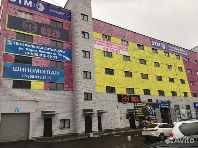 Продажа коммерческой недвижимости на авито в архангельске коммерческая недвижимость москвы метро кантемировская 25-40 м2