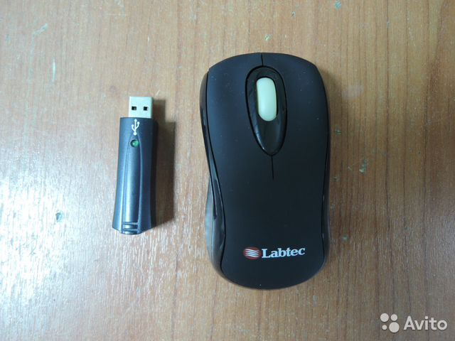 LABTEC WIRELESS MOUSE 800 WINDOWS 8.1 DRIVER