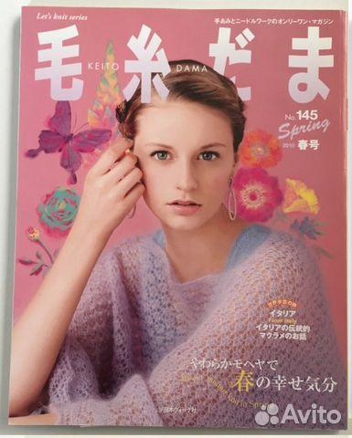 Keito Dama японские журналы по вязанию купить в москве на Avito