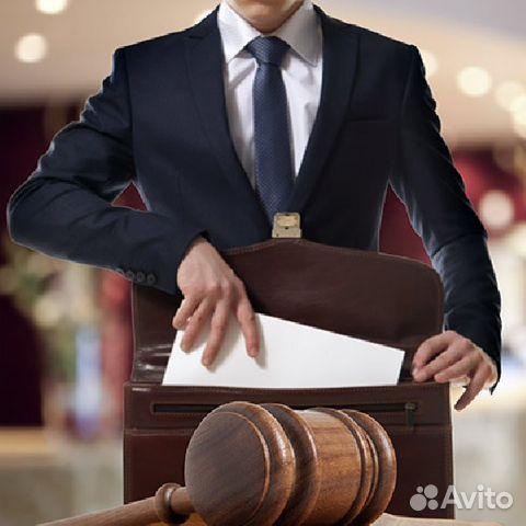 юрист по возврату страховки по кредиту