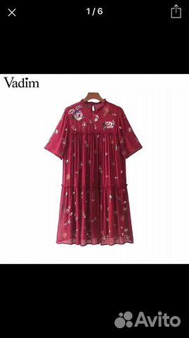 bd2eb2f30e9 Платье туника Zara