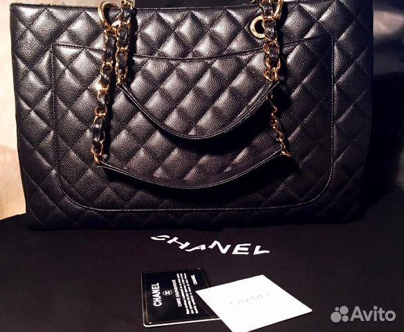 7ea9eca8af4f Сумка Chanel Grand Shopping Шанель Большая Цепочки купить в Москве ...