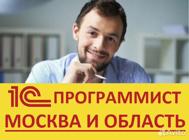 Частный программист 1с бухгалтерия настройка экспорта 1с клиент банк