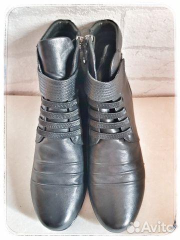 Тофа Ботинки кожаные  4d955beb65a30