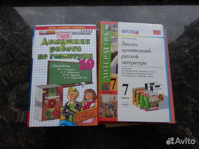 учебников рб для решебники