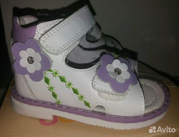 Новые сандалии Baby go 89273207712 купить 2