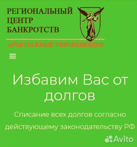 арбитражный суд банкротство физических лиц волгоград