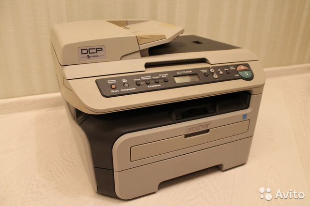 BROTHER DCP-7045NR 64BIT DRIVER DOWNLOAD