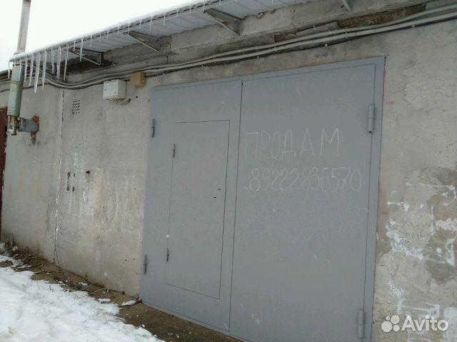 Авито ноябрьск купить гараж купить гараж космонавта волкова