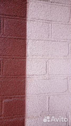 Сухие, теплые стены,ремонт 89092788847 купить 2