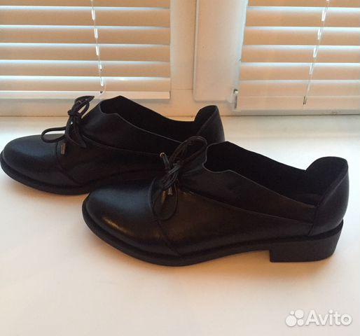 Туфли  89604165580 купить 2