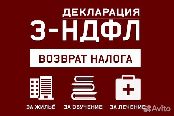 программы для передачи электронной отчетности