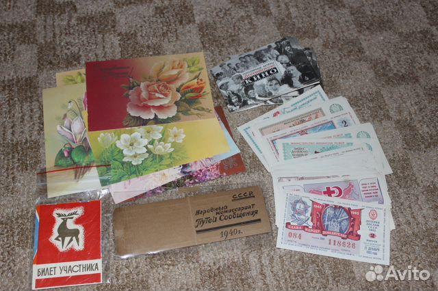 Скупка почтовых открыток в спб