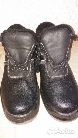 Обувь рабочая  89271183505 купить 4