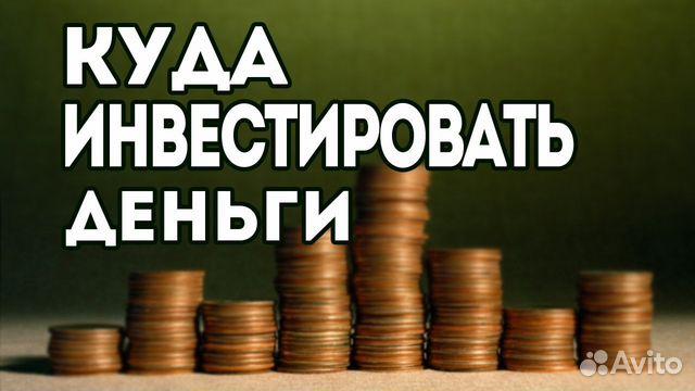 кредит на 80000 рублей сбербанк