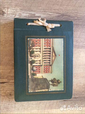 Альбом с открытками 50 годов