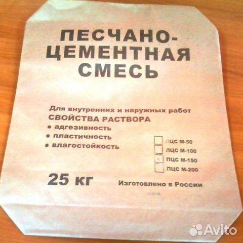 цпс 25 кг объем готовой смеси