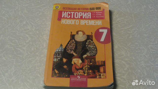 Учебник, Атласы, Дидакт. материалы. 6,7,8 классы  89275865429 купить 1
