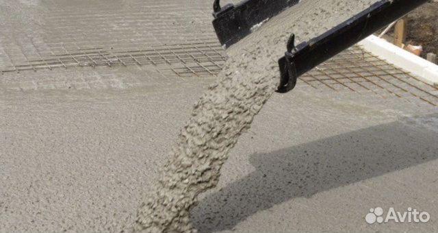 Грозный бетон купить бетон москва купить арматура