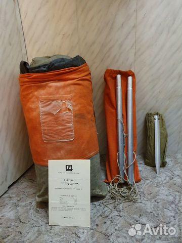 Палатка Сайма 89122525591 купить 1