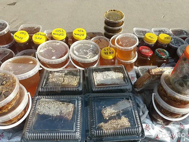мед и пчелопродукты
