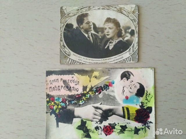 Картинки, открытки 1940 год цена