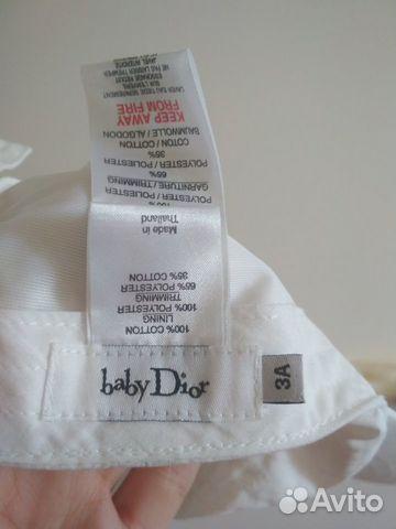 Mütze original Dior kaufen 6