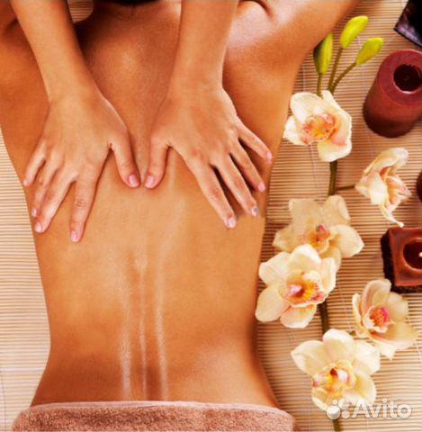 Certifikat för en massage